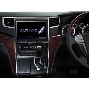 車種:トヨタ アルファード 車両型式:2008〜2015 20系 ANH20W エンジン型式:適合 ...