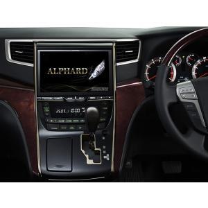 車種:トヨタ アルファード 車両型式:2008〜2015 20系 ANH25W エンジン型式:適合 ...