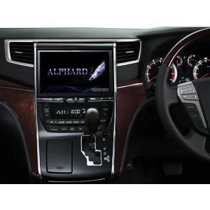 車種:トヨタ アルファード ハイブリッド 車両型式:2011〜2015 20系 ATH20W エンジ...