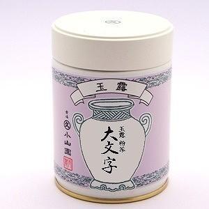 宇治茶・丸久小山園の粉茶(珍しい玉露の粉茶)
