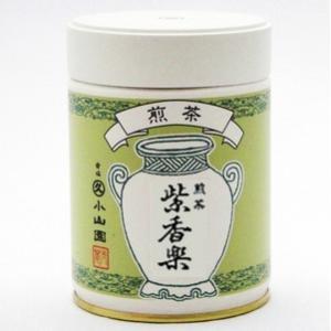 宇治煎茶・紫香楽〜しがらき〜(宇治・丸久小山園) 日本茶の普段使いに人気の宇治茶の煎茶です。