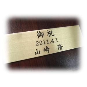 真鍮製名入れメッセージプレート/黒色文字【L】〜記念品表彰楯・トロフィー・フラワーアートフレーム・額縁・ゴルフチャンピオンボード・ネームプレート用|fujifudaya