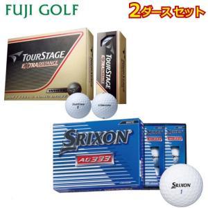 ゴルフボール 2ダースセット ダンロップ スリクソン AD333(2018年モデル) + ブリヂストン ゴルフ ツアーステージ ディスタンス|fujigolf-kyoto
