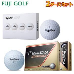 ゴルフボール 2ダースセット 本間ゴルフ D1(2018年モデル) + ブリヂストンゴルフ ツアーステージ ディスタンス TOUR STAGE EXTRA DISTANCE|fujigolf-kyoto