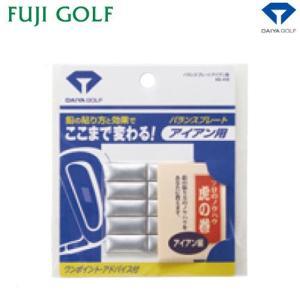 DAIYA GOLF ダイヤ バランスプレートアイアン用|fujigolf-kyoto