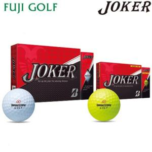 BRIDGESTONE GOLF ブリヂストン ゴルフ JOKER ジョーカー ゴルフボール 1ダース|fujigolf-kyoto
