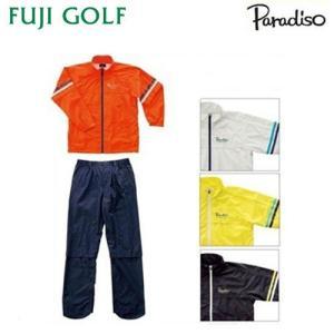 在庫処分超特価 ゴルフ レインウェア BRIDGESTONE GOLF ブリヂストン ゴルフ Paradiso パラディーゾ 86S31 メンズ レインウェア(上下セット)|fujigolf-kyoto