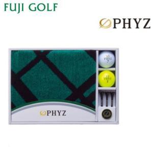 ゴルフ ギフト BRIDGESTONE GOLF ブリヂストン ゴルフ G7PH20 PHYZ ボールギフト|fujigolf-kyoto