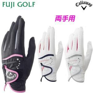 Callaway キャロウェイ Nail Dual Glove Women's 17 JM ネイル デュアル グローブ ウィメンズ レディース (両手用) 【2017年モデル】