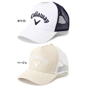 完全数量限定 ゴルフ キャップ Callaway Golf キャロウェイ ゴルフ メンズ メッシュキャップ 2419184515 2019年モデル|fujigolf-kyoto|04