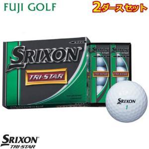 2ダースセット 数量限定 DUNLOP SRIXON  ダンロップ スリクソン TRI-STAR トライスター ゴルフボール 2ダース 2015年モデル|fujigolf-kyoto