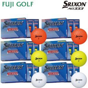 ゴルフボール 6ダースセット 超特価 DUNLOP SRIXON AD333 ダンロップ スリクソン AD333 2018年モデル 数量限定|fujigolf-kyoto