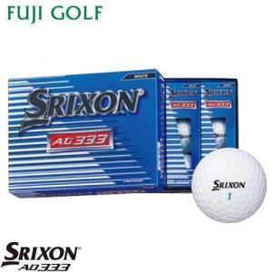 DUNLOP ダンロップ SRIXON AD333 スリクソン AD333 ゴルフボール 1ダース 2018年モデル オウンネーム対象外|fujigolf-kyoto