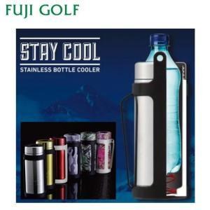ゴルフ ステンレス ボトルクーラー STAY COOL 500 ステイクール 500 保冷 保温|fujigolf-kyoto
