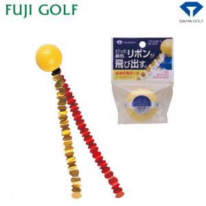 フラッシュボール(始球式用ボール) DAIYA GOLF ダイヤゴルフ|fujigolf-kyoto
