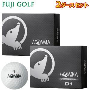 2ダースセット 数量限定 本間ゴルフ HONM...の関連商品8