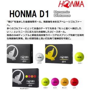 2ダースセット 本間ゴルフ HONMA D1 ...の詳細画像2