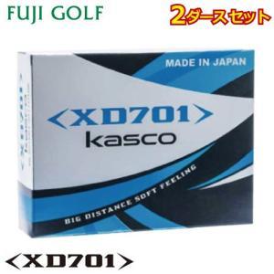 2ダースセット kasco キャスコ XD701 ゴルフボール 2ダース 2017年モデル fujigolf-kyoto