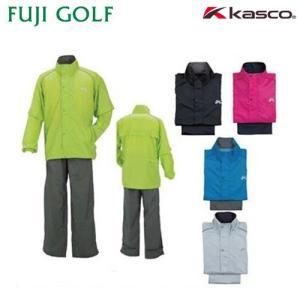 kasco キャスコ メンズ レインウェア 上下セット ARW-006|fujigolf-kyoto