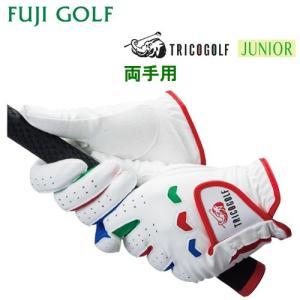 kasco キャスコ TRICOGOLF JUNIOR トリコゴルフジュニア ジュニア ゴルフグローブ(両手用) SF-1615JW(4429) fujigolf-kyoto