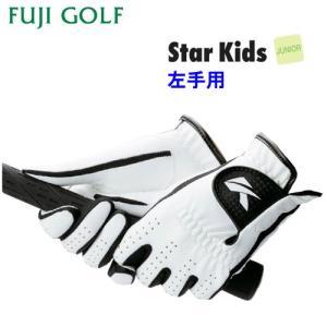 kasco キャスコ Star Kids スター キッズ ジュニア用グローブ(左手用) KJ-515(4070) fujigolf-kyoto