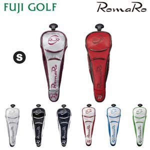 RomaRo ロマロ PRO MODEL HEAD COVER プロモデル ヘッドカバー S ユーティリティ用 2018年モデル|fujigolf-kyoto