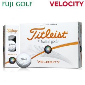 在庫限り 特価品 ゴルフボール Titleist タイトリスト VELOCITY ベロシティ ゴルフボール 1ダース 2016年モデル|fujigolf-kyoto
