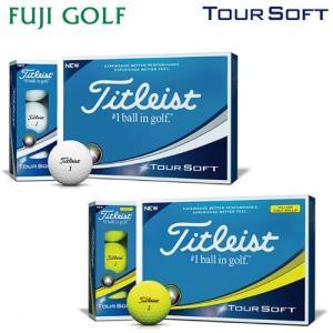 Titleist タイトリスト NEW TOUR SOFT ツアーソフト ゴルフボール 1ダース 2018年モデル|fujigolf-kyoto
