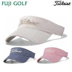 ゴルフ バイザー Titleist タイトリスト ウィメンズ リネンバイザー HJ8LVL 全3色 レディース バイザー fujigolf-kyoto