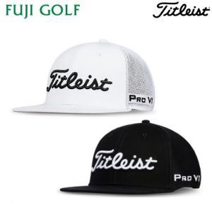 ゴルフ メッシュキャップ Titleist タイトリスト フラットビルキャップ HJ9CUF ツアーモデル 2019年モデル|fujigolf-kyoto