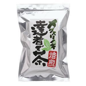 めぐすりの木茶 メグスリノキ達者で茶|fujigreen