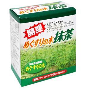 めぐすりの木茶 メグスリノキ抹茶|fujigreen