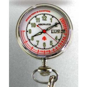 アエロ ナースウォッチ ペンダント時計|fujii-tokeiten