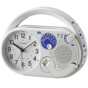CITIZEN シチズン ラジオ付き 防災用めざまし時計 ディフェリアR04|fujii-tokeiten