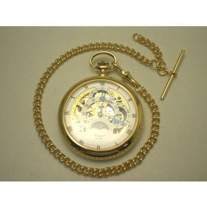 ラポート 手巻懐中時計 PW42|fujii-tokeiten