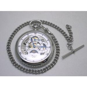 ラポート 手巻懐中時計 PW43|fujii-tokeiten