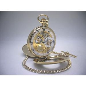 ラポート 手巻懐中時計 PW44|fujii-tokeiten