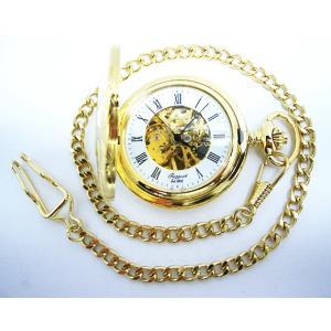 ラポート 手巻 懐中時計 PW56|fujii-tokeiten