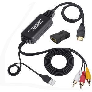 HDMI to RCA変換ケーブル HDMI to AVコンバータデジタル 3RCA/AV 変換ケー...