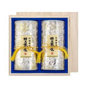 厳選した茶葉のみを使用した最高級茶を職人による手作りの高級茶缶に詰めました。 高級感のある桐箱入りの...