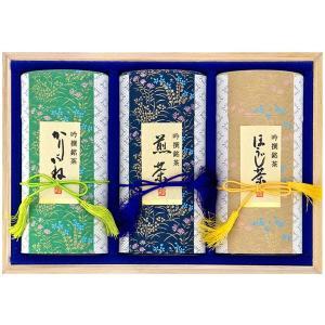 大切な方への想いが伝わる贈り物として厳選した茶葉のみを使用した高級茶を伝統の和紙貼りの茶缶に詰めまし...