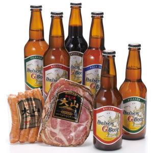【お歳暮ギフト・山陰の特産品】大山Gビール・大山ハムセット(No.1568468) 全国送料無料♪ fujikicorp