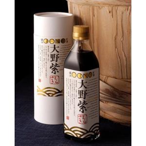 伝統製法醤油 大野紫 300ml 特製紙筒入り