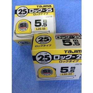 tajima コンベックス 25幅×5.5m ストッパー付き  2個一組、安価にての売り出しです。 ...