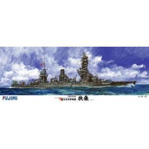【完全受注生産】 RC 1/350 旧日本海軍戦艦 扶桑 fujikyouzai