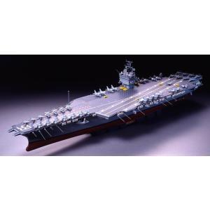 【完全受注生産】RC1/350 エンタープライズ  fujikyouzai