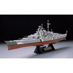 【完全受注生産】 RC 1/350 ドイツ戦艦ビスマルク fujikyouzai