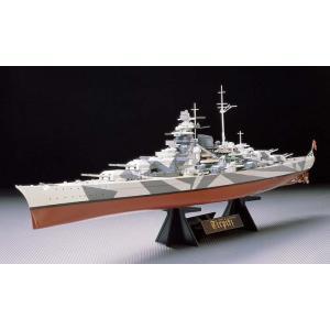 【完全受注生産】 RC 1/350 ドイツ戦艦テルピッツ fujikyouzai
