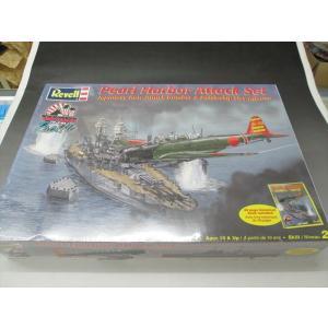 1/72 & 1/426 Pearl Hanbor Attack Set|fujikyouzai