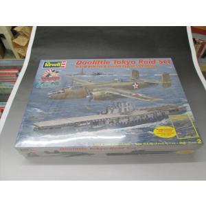 1/72 & 1/426 Doolittle Tokyo Raid Set|fujikyouzai